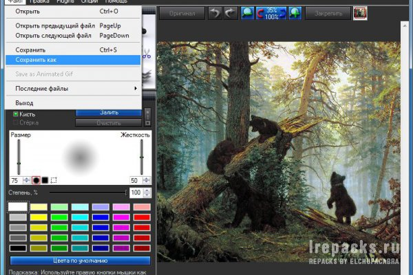 Photoinstrument 7.4 Build 830 (Repack & Portable)