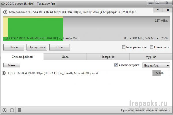 TeraCopy Pro 3.26 (Repack & Portable)