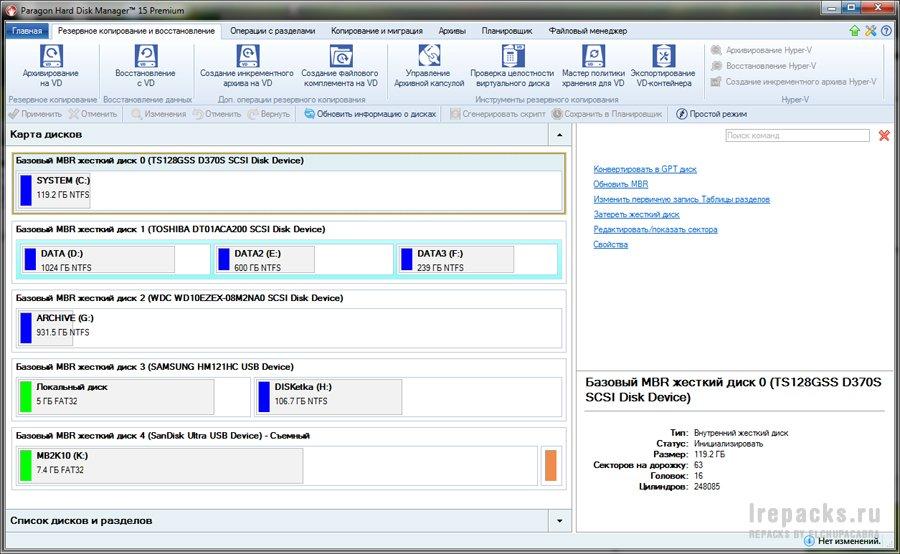 Paragon hard disk manager 15 premium Download Final