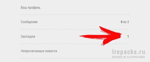 Как найти чужую закладку 1 гривня 2014 року ціна україна