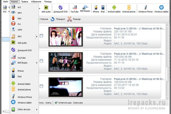 CoolUtils Total Movie Converter 4.1.0.28 (& Portable)