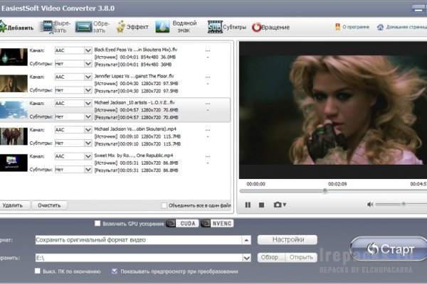EasiestSoft Video Converter 3.8.0 (& Portable) DC 02.08.2017