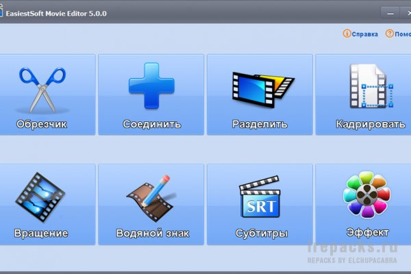 EasiestSoft Movie Editor 5.1.0 (& Portable) DC 02.08.2017