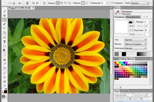Artweaver Plus 7.0.3.1537 (Repack & Portable)