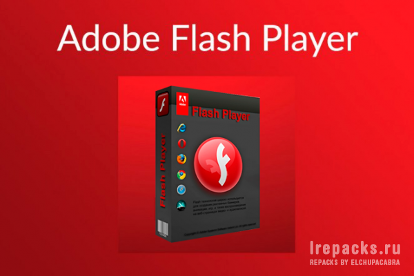 Adobe Flash Player (Adobe Runtimes AllInOne 09.01.2018)