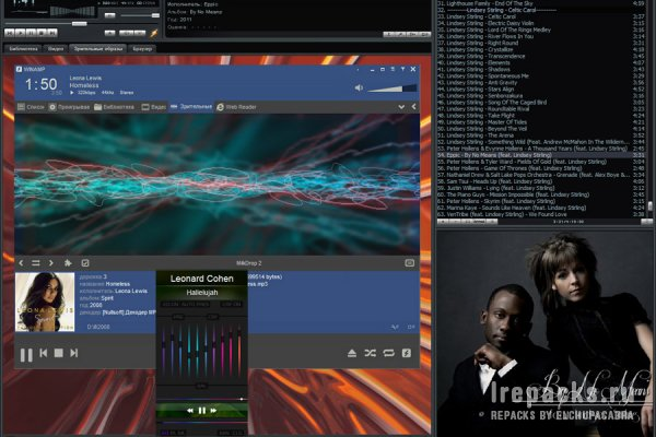 Winamp 5.6.6.3516 (& Portable) /Updated/