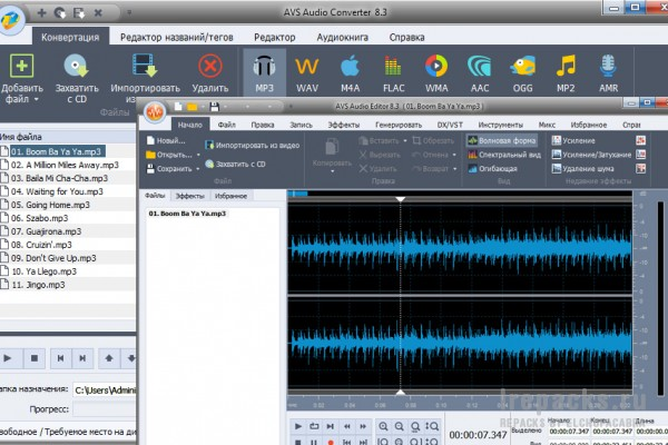 AVS Audio Software 9.1.2.8 (Repack & Portable)