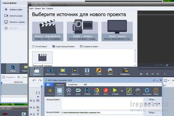 AVS Video Software 12.9.6.18 (Repack & Portable)
