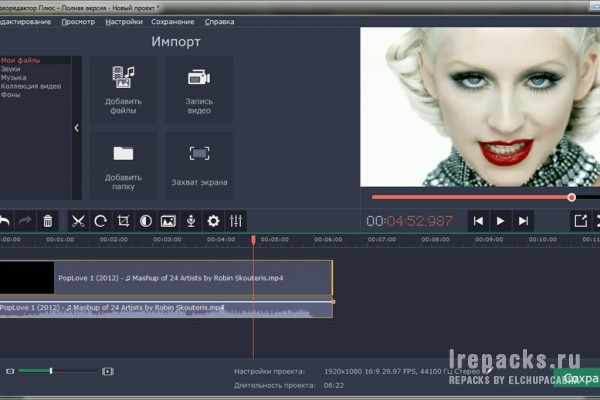 Movavi Video Editor Plus 15.3.1 x86/x64 (Repack & Portable)
