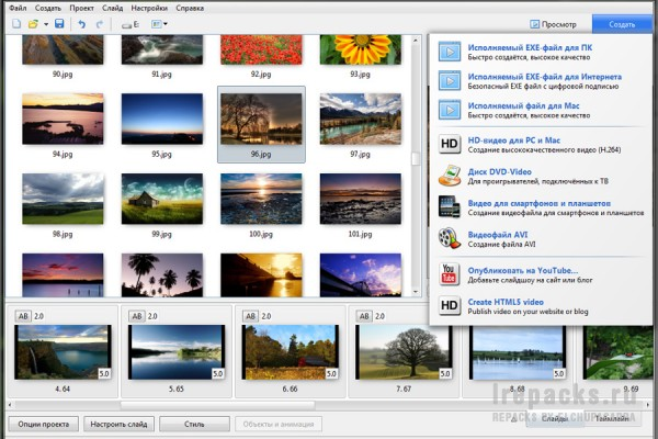 PicturesToExe Deluxe 9.0.22 (Repack & Portable)