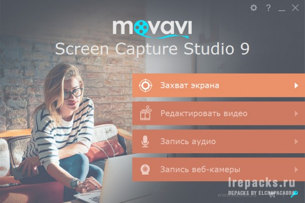 Movavi Screen Capture Studio 10.0.1 (Repack & Portable)