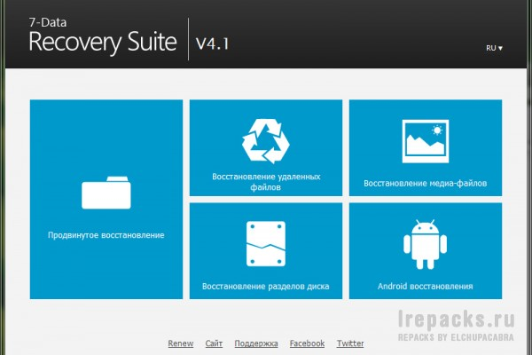 7-Data Recovery Suite 4.2.0 (& Portable)