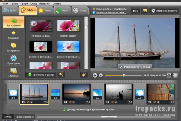 AMS ФотоШОУ PRO (FotoShow) 12.5 (Repack & Portable)
