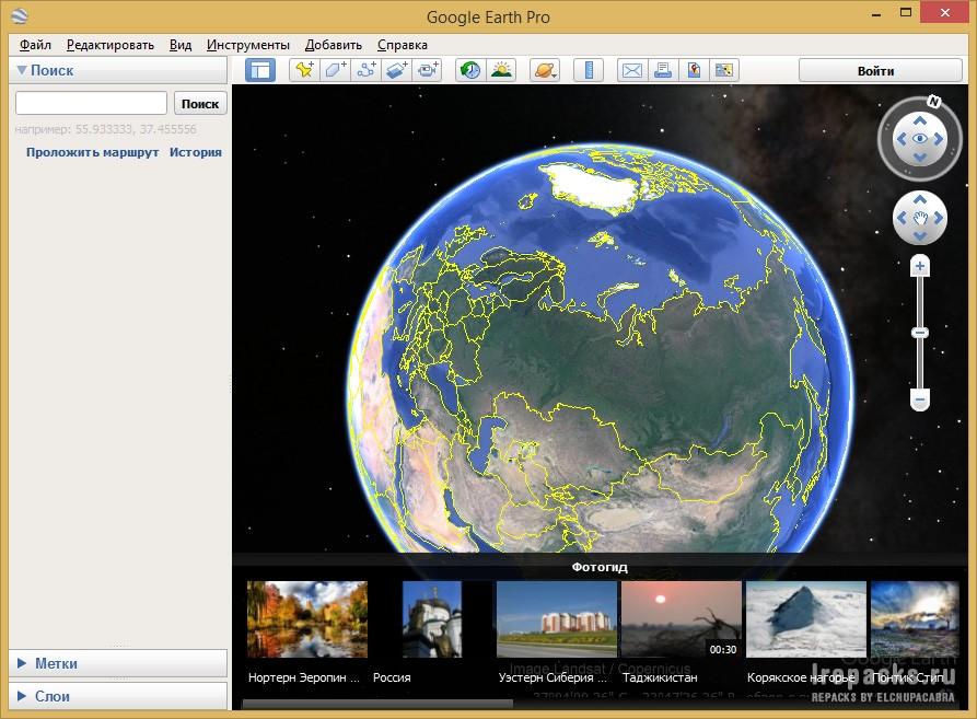 google earth pro 7.3.1 crack