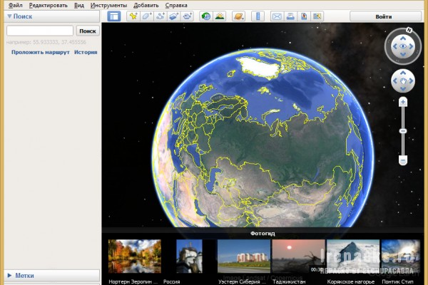 Google Earth Pro 7.3.2.5495 (Repack & Portable)