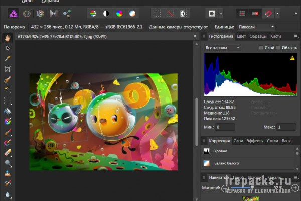 Affinity Photo 1.7.3.481 / 1.8.0.514 (Repack & Portable)