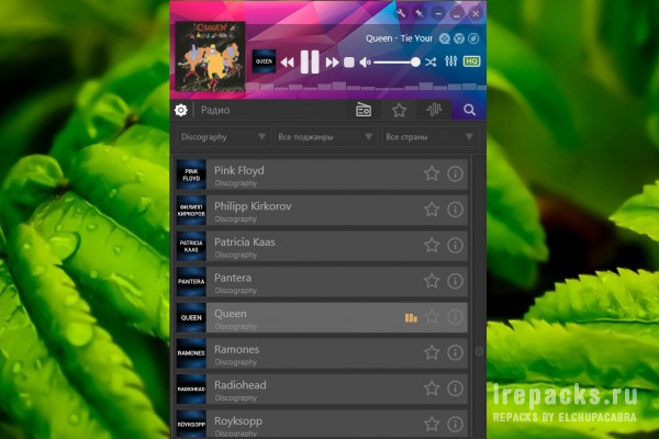 PCRadio 6.0.2 (Repack & Portable)