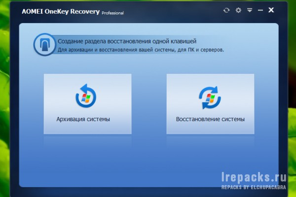 AOMEI OneKey Recovery Pro 1.6.2