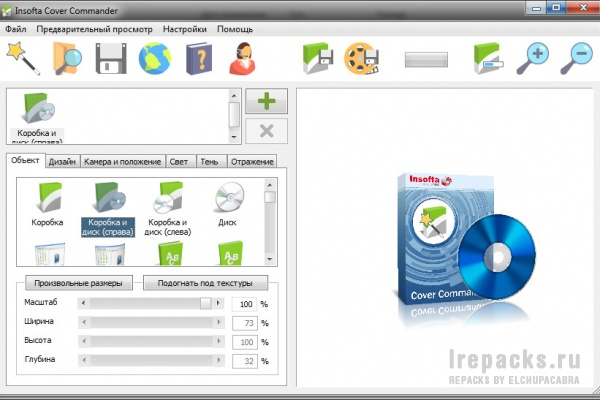 Cover Commander 5.5.1 (& Portable)