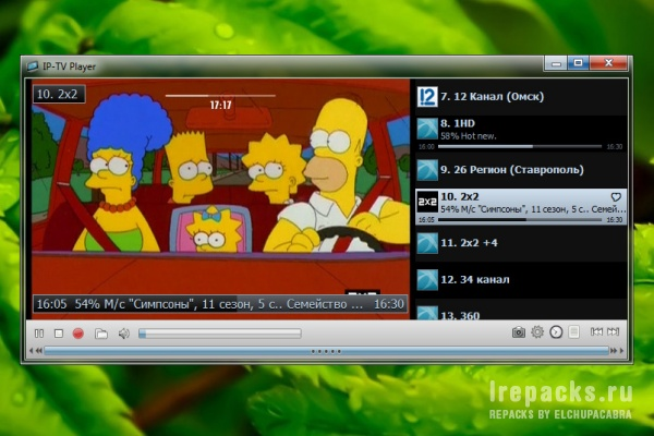 IP-TV Player 49.1 (& Portable)