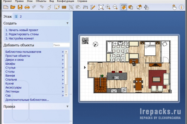 Room Arranger 9.5.4.612 (& Portable)