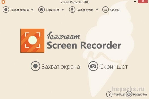 Icecream Screen Recorder PRO 6.05 (Repack & Portable)