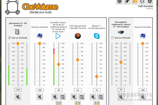 CheVolume 0.6.0.4 (Repack & Portable)