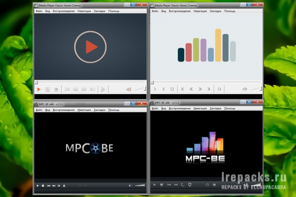Media Player Classic - Home Cinema 1.9.10 / Black Edition 1.5.6.6000 / 1.5.7.6050 (Repack & Portable)
