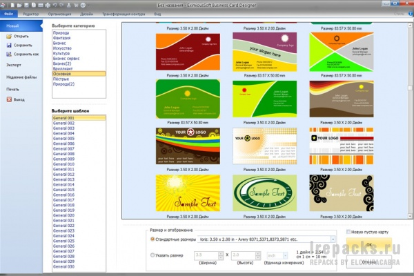 EximiousSoft Business Card Designer 5.11 / 3.75 Pro (Repack & Portable)