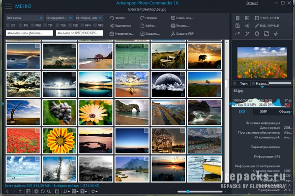 Ashampoo Photo Commander 16.0.5 (Repack & Portable)