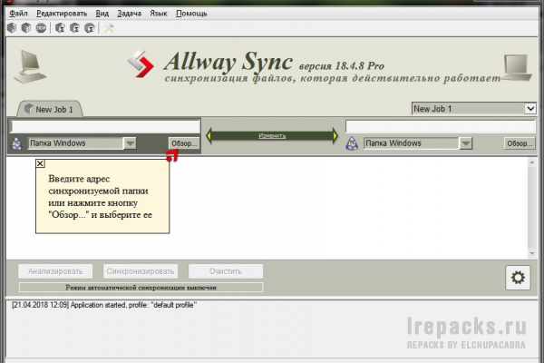 Allway Sync 19.1.5 (Repack & Portable)