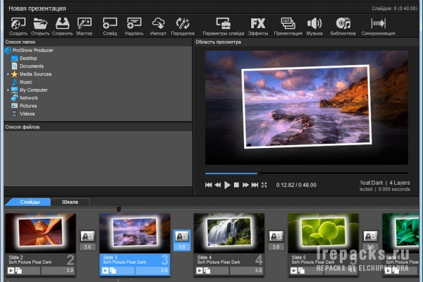 ProShow Producer 9.0.3797 (Repack & Portable)