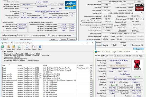 Z-Info 1.0.39 (Repack & Portable)