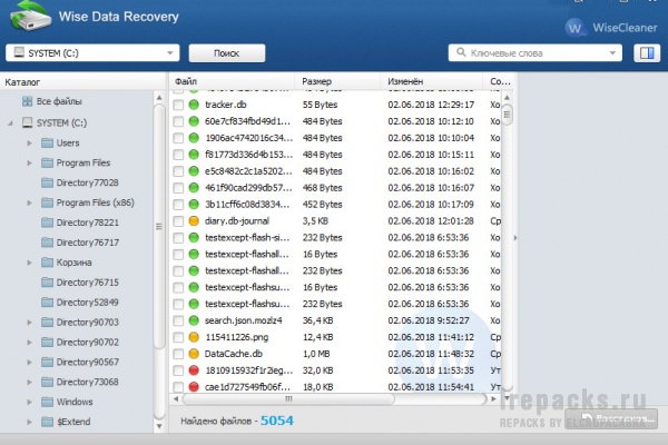 Wise Data Recovery 4.11.210 (Repack & Portable)