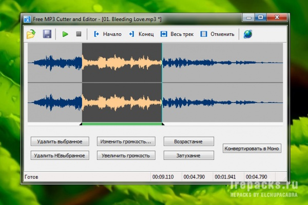 Free MP3 Cutter and Editor 2.8 (Repack & Portable)