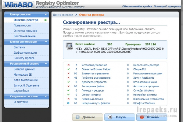WinASO Registry Optimizer 5.6.0.0 (Repack & Portable)