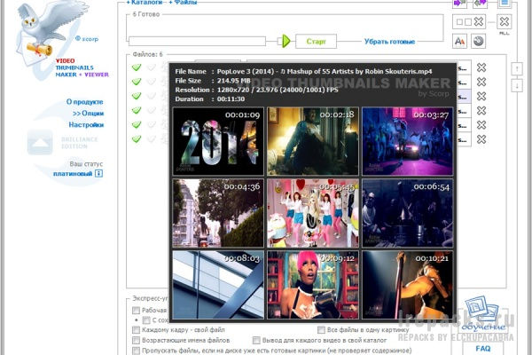 Video Thumbnails Maker 14.0.0.0 (Repack & Portable)