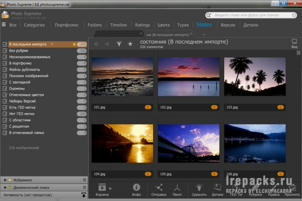 Photo Supreme 5.6.0.3389 (Repack & Portable)
