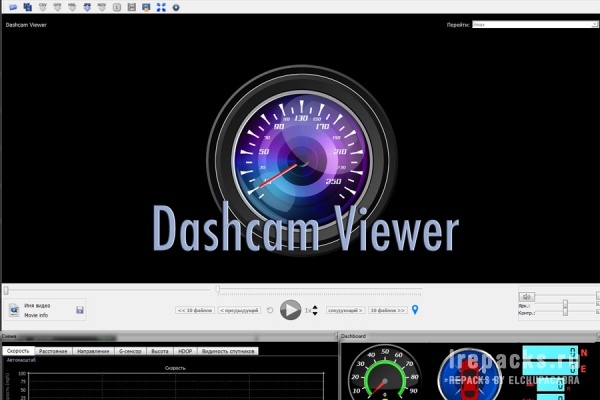 Dashcam Viewer 3.6.0 (Repack & Portable)
