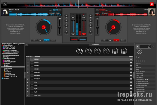 VirtualDJ 8.3.4787.0 (Repack & Portable)