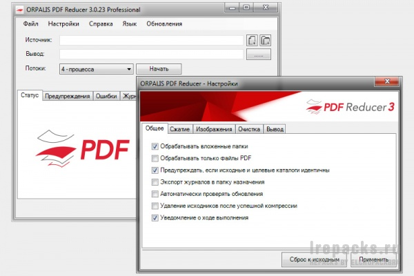 Orpalis PDF Reducer Pro 2.0.4 / 3.0.23 / 3.1.1 (Repack & Portable)