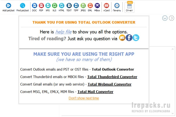 Total Outlook Converter 4.1.0.351 (Repack & Portable)