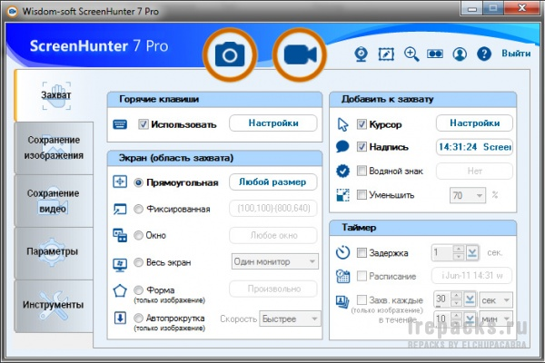ScreenHunter Pro 7.0.1201 (Repack & Portable)
