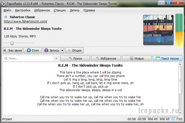 RaimerSoft TapinRadio 2.14 (Repack & Portable)