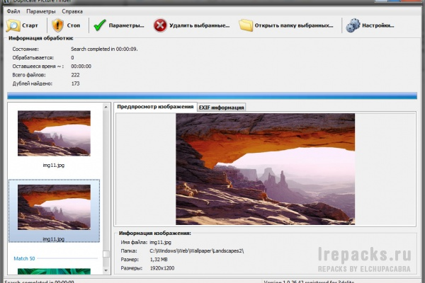 3delite Duplicate Picture Finder 1.0.55.85 (Repack & Portable)