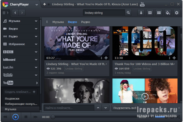 Cherryplayer 3.2.0 (Repack & Portable)