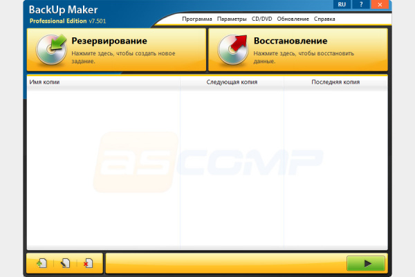 ASCOMP BackUp Maker Pro 8.000 (Repack & Portable)