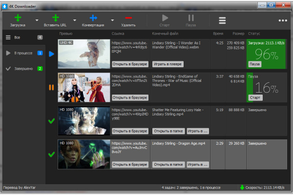 4K Downloader 4.26.17 (Repack & Portable)